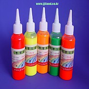 형광도료(대용량:컬러색)|100ml(낱개구입용)