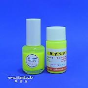 형광도료(노랑)|YELLOW