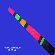 투광대물찌톱(H)|0.8 x 1.8mm x 18,20cm