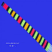 pc무크톱(R)|0.8 x 1.2mm x 21,23,25,27cm