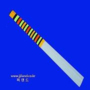 글라스펄 찌다리일체형찌톱(B-2)|0.4 x 0.9mm x 30,33,35cm