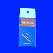 분리형찌 제작용 아답터(A형)