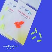 실리콘 형광스틱(소형:올림찌용)|11mm x 3.5mm